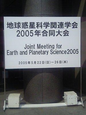 20050522
