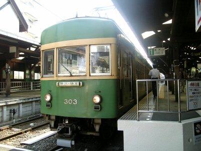 20050919-1